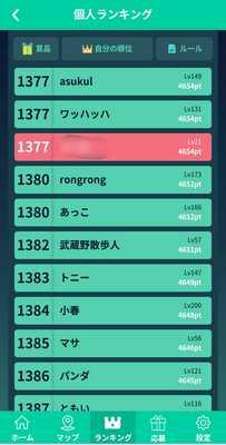 Screenshot_20190825_211243.jpg